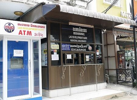ラオス ビエンチャン 両替所