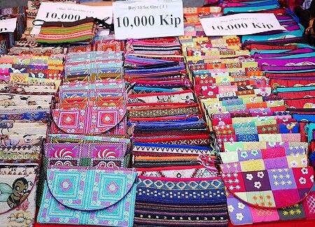 ラオス ビエンチャン ナイトマーケット 財布