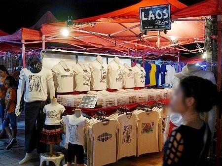 ラオス ビエンチャン ナイトマーケット ラオス Tシャツ