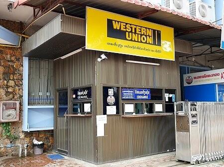 ラオス ビエンチャン 両替所 銀行 WESTERN UNION
