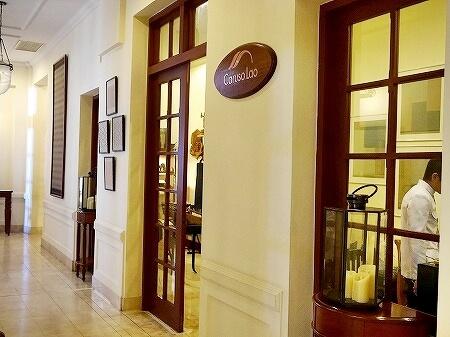 ラオス ビエンチャン カルソ・ラオ Caruso Lao お土産屋 セタパレスホテル
