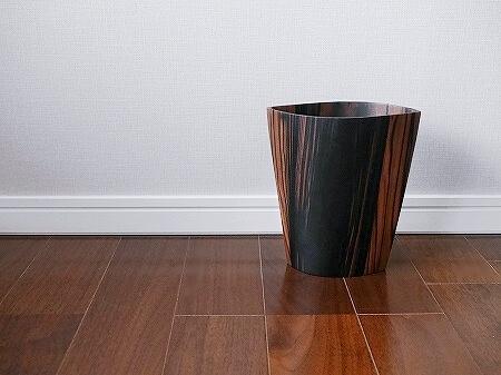 ラオス ビエンチャン カルソラオ Caruso Lao 花瓶 フラワーベース