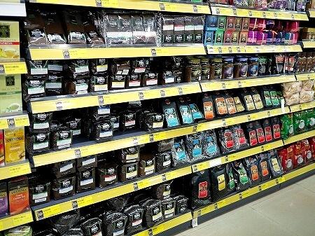 ラオス ビエンチャン スーパーマーケット Home Ideal ホーム・アイディール コーヒー