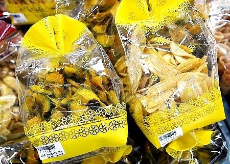 ラオス ビエンチャン スーパーマーケット Home Ideal ホーム・アイディール かぼちゃチップス バナナチップス