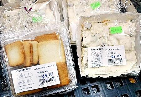ラオス ビエンチャン スーパーマーケット Home Ideal ホーム・アイディール Ana Bakery