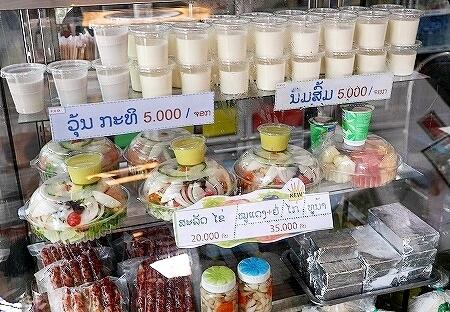 PVO Vietnamese Food ラオス ビエンチャン ヨーグルト ココナッツゼリー
