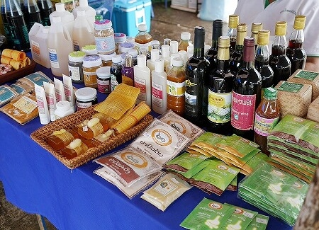 ラオス ビエンチャン オーガニックマーケット 市場 FA NGUM PARK ファーグム公園 お土産