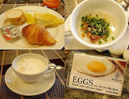 ラオス ビエンチャン セタパレスホテル Settha Palace Hotel 朝食 レストラン