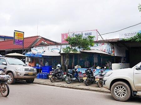 ラオス ビエンチャン ベーお母さんの店 カオピヤックセン タートダム