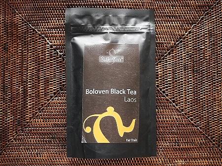 ラオス ビエンチャン スーパー PINKOM ビエンチャンセンター お土産 紅茶 ラオスティー