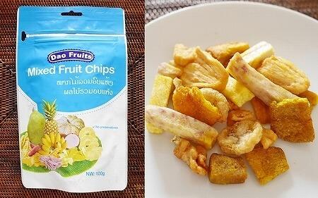ラオス ビエンチャン スーパー PINKOM ビエンチャンセンター お土産 DAO FRUITS フルーツチップス
