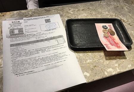 台湾 台北 新光三越 台北駅前店 免税手続き サービスカウンター