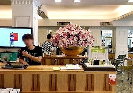 台湾 台北駅 美容院 シャンプー DOS Hair Salon