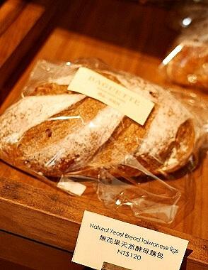 台湾 グランドハイアット台北 いちじくパン