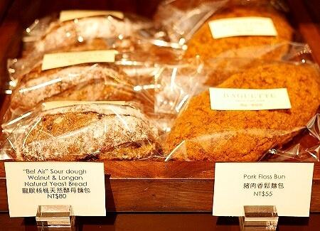 台湾 グランドハイアット台北 リュウガン&クルミ天然酵母パン 肉髭パン