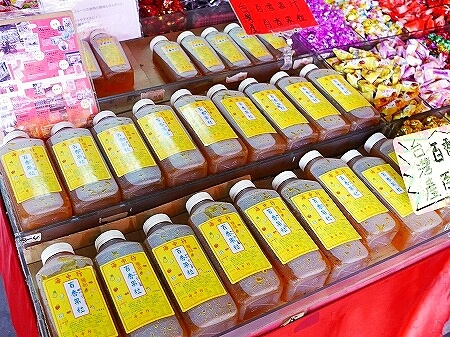 台湾 台北 迪化街 海中行 パッションフルーツジャム