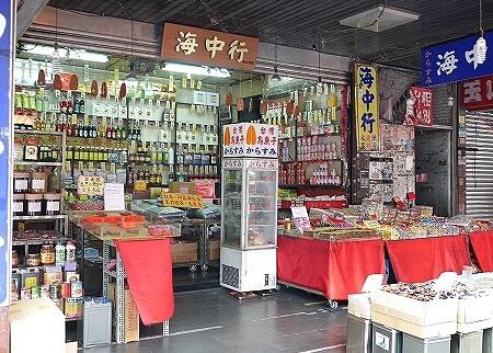 台湾 台北 迪化街 海中行
