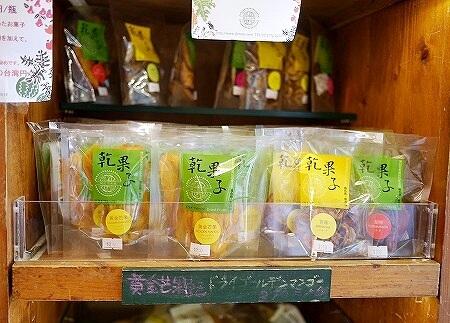 台湾 台北 陳記百果園 ドライマンゴー