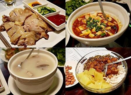 台湾 台北 My灶 白斬鶏 マーボー豆腐 ハトムギスープ デザート 鶏肉