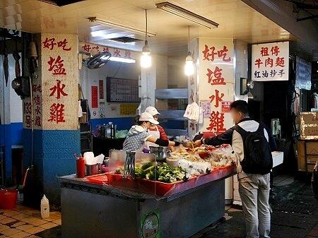 台湾 台北 景美夜市 好吃塩水雞 塩水鶏 鹽水鶏