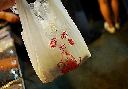 台湾 台北 景美夜市 好吃塩水雞 塩水鶏 鹽水鶏 袋