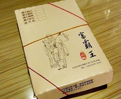 台北 富覇王猪脚 豚足 お弁当