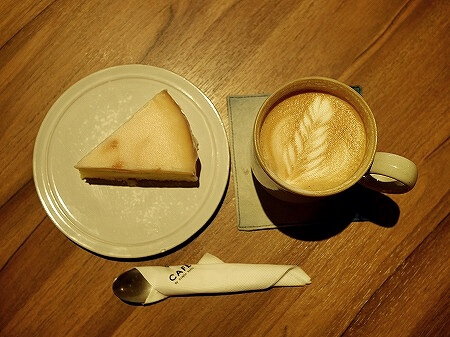 台湾 台北 富錦街 Fujin Tree 353 CAFE 富錦樹353咖啡 バナナラテ レモンパウンドケーキ