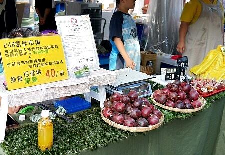 四四南村 フリーマーケット シンプルマーケット パッションフルーツ