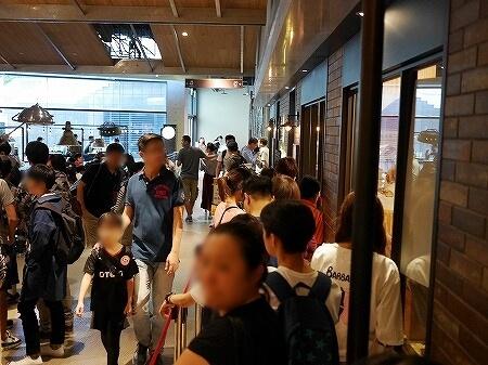 呉寶春 台湾 台北 パン 誠品生活 行列