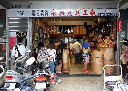 台湾 台北 迪化街 永興農具工廠