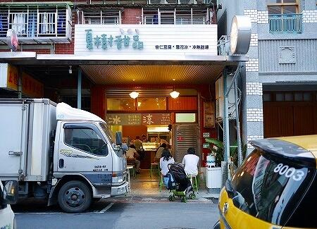 台湾 台北 迪化街 夏樹甜品