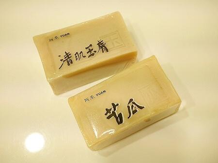 台湾 ユアンソープ 阿原 石鹸