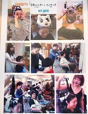 DOS Hair Salon 台湾シャンプー 値段 メニュー