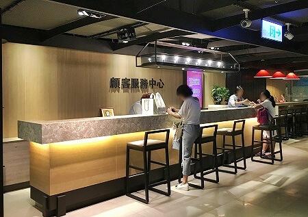 台湾 台北 新光三越 台北駅前店 免税 サービスカウンター