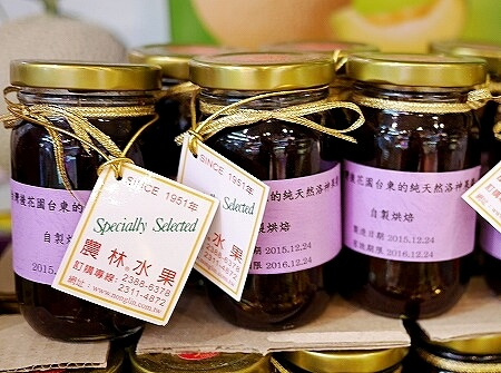 台湾 台北 果物屋 農林水果行 ローゼル 洛神花 ジャム 台東