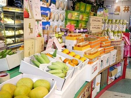 台湾 台北 果物屋 農林水果行