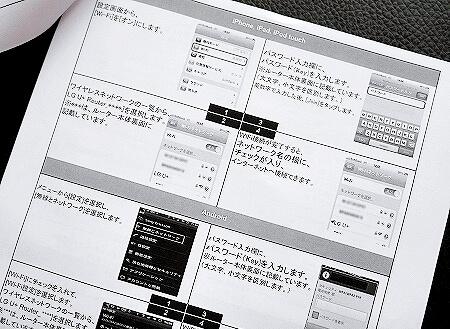 グローバルモバイル ルーター 韓国wifi 韓国DATA レンタル 説明書