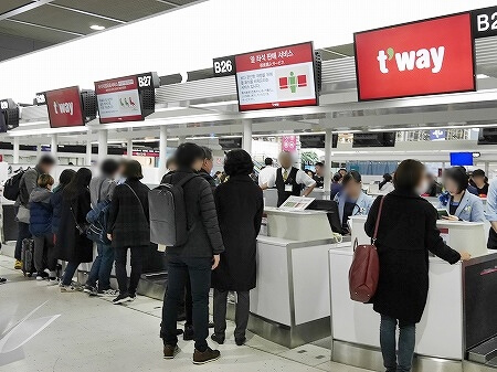 tway ティーウェイ航空 成田空港第2ターミナル 北 チェックインカウンター