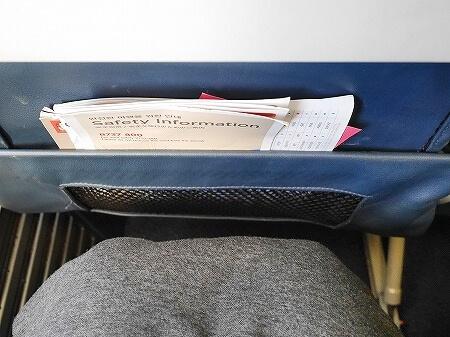 ティーウェイ航空 機内 t'way航空 席 間隔