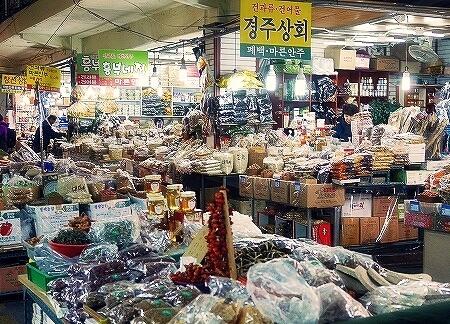 韓国 大邱 テグ 西門市場