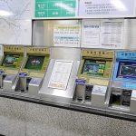 韓国 大邱 テグ 地下鉄 券売機 切符