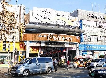 韓国 大邱 テグ 西南市場 ソナム市場