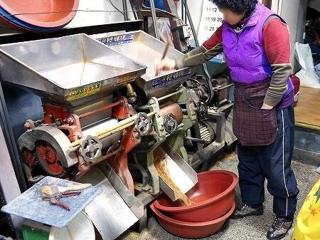 韓国 大邱 テグ 西南市場 唐辛子 ソナム市場