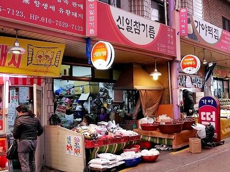 韓国 大邱 テグ 西南市場 新日ごま油 唐辛子 ソナム市場