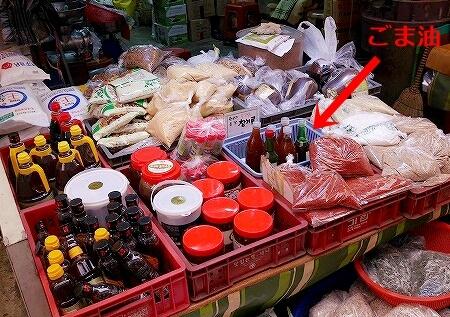 韓国 大邱 テグ 西南市場 新日ごま油 搾りたてゴマ油 ソナム市場