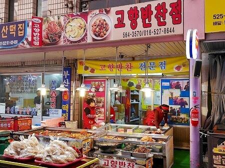 韓国 大邱 テグ 西南市場 ソナム市場 キムチ屋