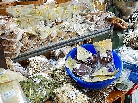 韓国 大邱 テグ 薬令市場 漢方パック 韓方 チョニル韓薬房 천일한약방 Chun-il Herbal Medicine
