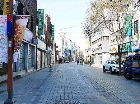 韓国 大邱 テグ 薬令市場 漢方 韓方 日曜