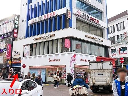 韓国 大邱 キョンソンパッチッ・オンヌモン 東城路店 ハッピンス かき氷