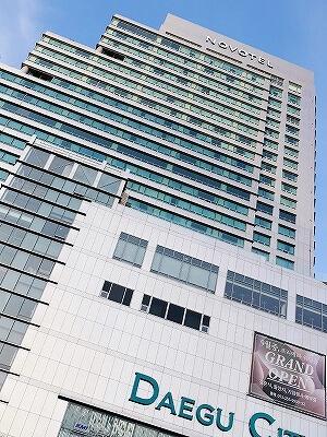 ノボテルアンバサダー大邱 Novotel Ambassador Daegu ホテル